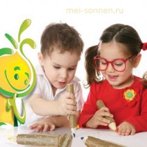 Как помочь ребенку привыкнуть к детскому саду?