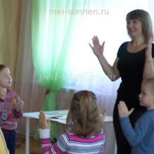Семинар-практикум для родителей «Раз, два, три, четыре, пять — начинаем мы играть!»