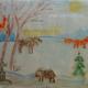 Конспект занятия «Дикие животные наших лесов»