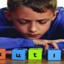 Что делать при аутизме у ребенка?