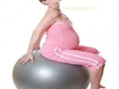 Как правильно сидеть во время беременности?