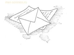 Дидактический материал для родителей «Письмо маме»