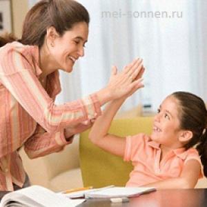 Нужна ли похвала ребенку: как часто нужно хвалить детей?
