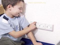 Что делать при поражение электрическим током ребенка?