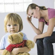 Ранний детский аутизм (РДА)