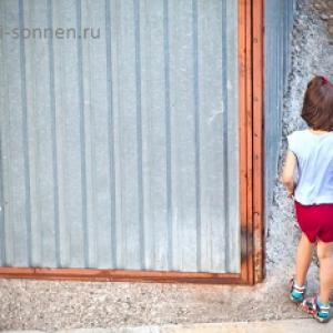 Как научить ребенка избегать опасности?
