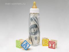 Какие существуют доплаты по беременности и родам?
