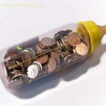 Выплаты и пособия по беременности и родам (декретные выплаты)