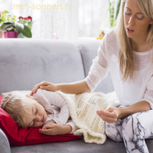 Как лечить острую респираторную вирусную инфекцию (ОРВИ) у ребенка?