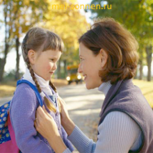 Как перевести ребенка в другую школу?