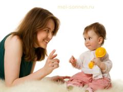 Какая няня нужна ребенку?