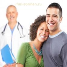 Подготовка и планированние беременности