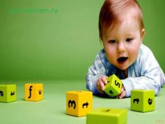 Воспитание ребёнка в 4–6 месяцев жизни