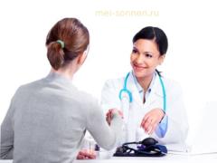 Выбор доктора и ведения для беременности