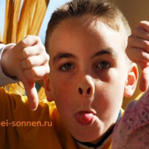 Что делать, если ребёнок ругается…?