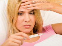 Что означает озноб в начале беременности?