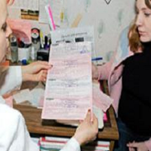 Что такое родовой сертификат и зачем он нужен?