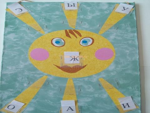 Использование дидактических игр при обучении грамоте4