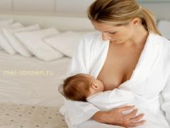 Как лечить гипогалактию после родов?