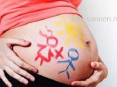 Особенности многоплодной беременности