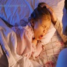 Симптомы и лечение коклюша у ребенка