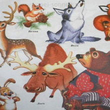 Занятия по теме «Дикие животные», «Охотничья территория.»