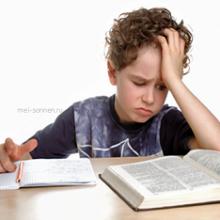 Возможные проблемы юных школьников