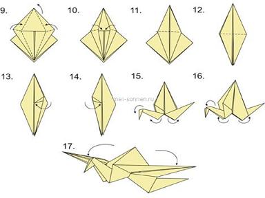 Бумажный журавлик как сделать