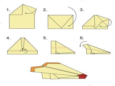 Как сделать бумажный самолётик1