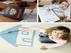 Что нужно (какие документы), чтобы прописать новорожденного ребенка?