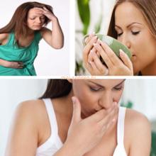 Как справиться с токсикозом во время беременности?
