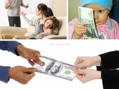 Порядок взыскания алиментов на детей
