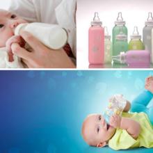 Какую бутылочку для кормления лучше всего использовать?