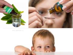 Можно ли детям принимать корволол