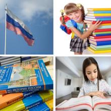 Как увлечь ребенка изучением истории?