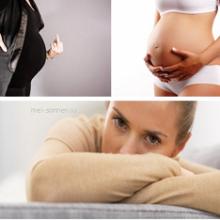 Какие причины раздражительности беременных женщин?