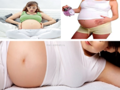 Какие признаки помогут определить приближение родов?
