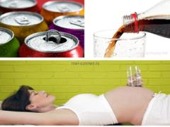 Можно ли беременным женщинам употреблять газированные напитки?