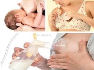Как ухаживать за грудью во время грудного вскармливания?