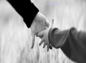 Что такое воспитание ребенка