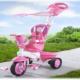 Как выбрать велосипед для маленького ребёнка?