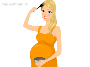 Опасно ли окрашивание волос при беременности?