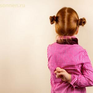 Что делать, если ребенок лжет…?