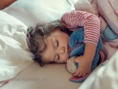 Проблемы со сном: ребенок засыпает только вместе с родителями