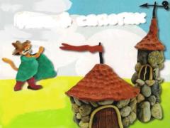 Как слепить сказочный замок из пластилина?