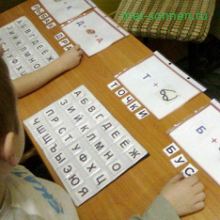 Какие игры помогают развивать фонематическое восприятие?