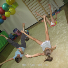 Методика физического воспитания Н.Н.Ефименко