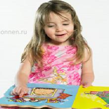 Влияние загадок на речевое развитие детей дошкольного возраста