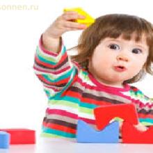 Принципы воспитания ребенка с раннего возраста