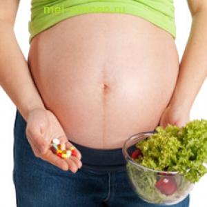 Стоит ли принимать витамины во время беременности